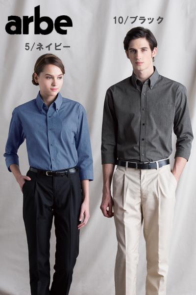 【全2色】ボタンダウンシャツ(七分袖)
