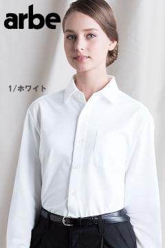 【全2色】長袖ニットシャツ(アルティマ素材・兼用)