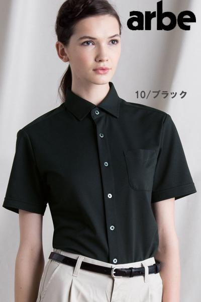 【全2色】半袖ニットシャツ(アルティマ素材・兼用)※廃番・返品不可※