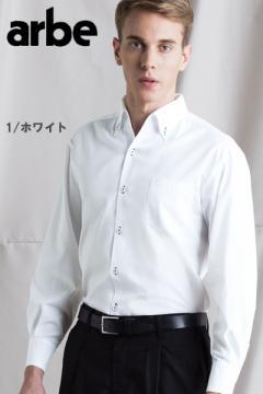 ユニフォームや制服・事務服・作業服・白衣通販の【ユニデポ】ボタンダウンシャツ(長袖)