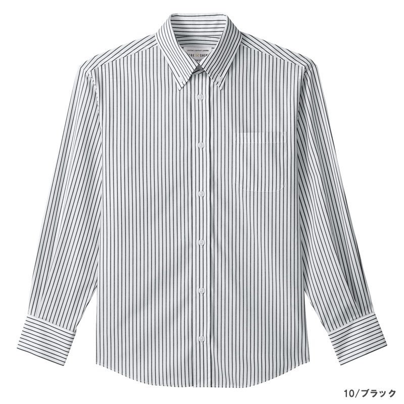 【OUTLET】長袖ボタンダウンシャツ(ストライプ)