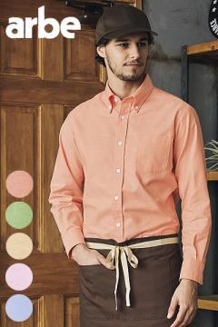 【5色】華やかボタンダウンシャツ(長袖・兼用)