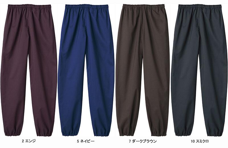 和風パンツ(男女兼用/ストレッチ・通気性)