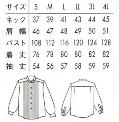 ピンタックウイングカラ-シャツ〔男〕 サイズ詳細