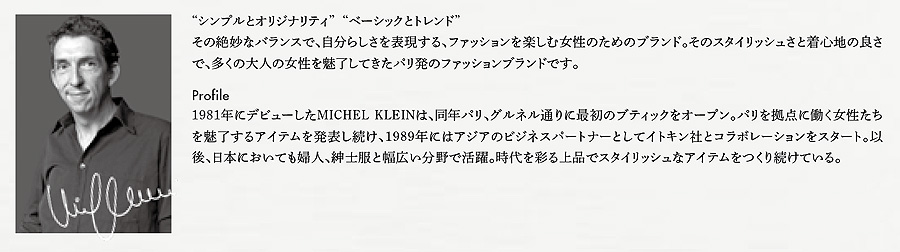 【MICHEL KLEIN】ミッシェルクラン ワンピース 白衣