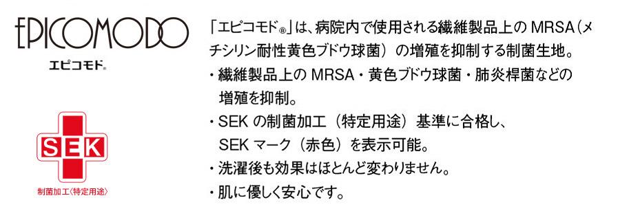 【MICHEL KLEIN】ミッシェルクラン ジャケット 白衣(レディース)