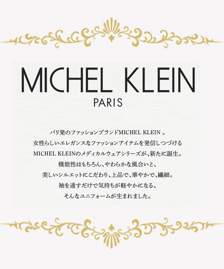 【MICHEL KLEIN】ミッシェルクラン ジャケット(レディース)
