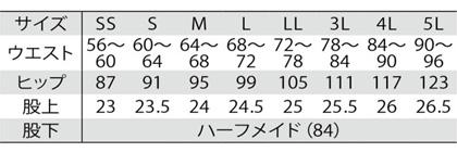 【MICHEL KLEIN】ミッシェルクラン レディースパンツ サイズ詳細