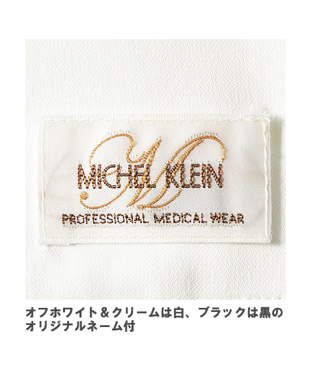 【MICHEL KLEIN】ミッシェルクラン  チュニック