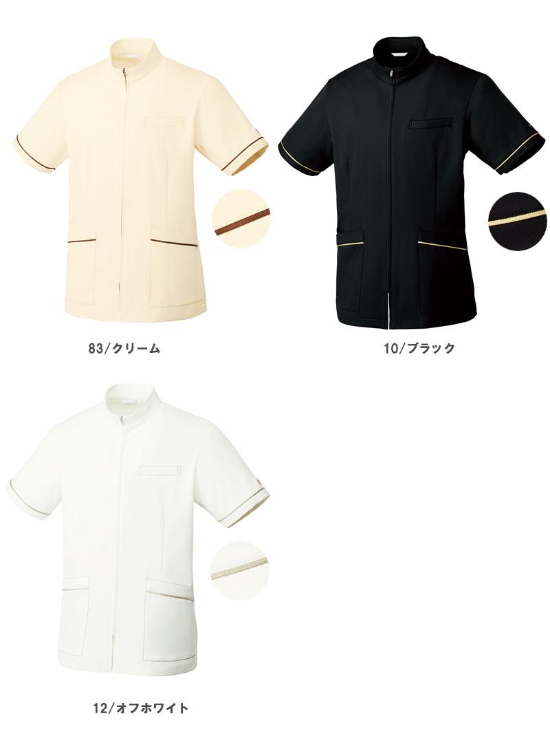 【MICHEL KLEIN】ミッシェルクランジャケット(メンズ)