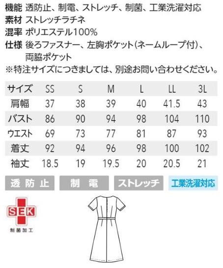 【MICHEL KLEIN】ミッシェルクラン プリーツワンピース サイズ詳細