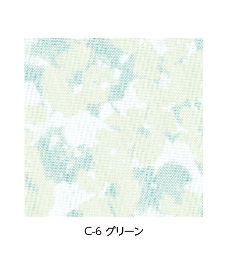 【MICHEL KLEIN】花柄ファスナースクラブ(レディース)