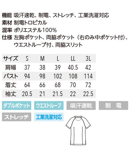 【MICHEL KLEIN】花柄ファスナースクラブ(レディース) サイズ詳細