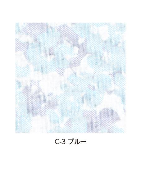 【MICHEL KLEIN】花柄配色ジャケット(レディース)