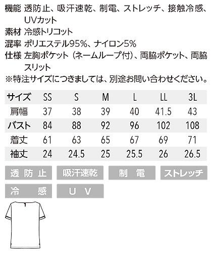 【MICHEL KLEIN】ミッシェルクラン 花柄リボン付カットソー(レディース サイズ詳細