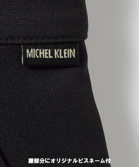 【MICHEL KLEIN】ドルマンスリーブワンピース