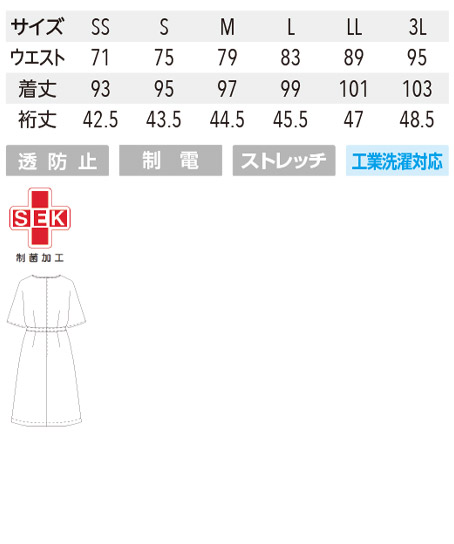 【MICHEL KLEIN】ドルマンスリーブワンピース サイズ詳細