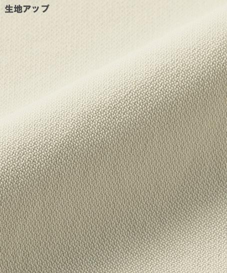 【MICHEL KLEIN】ラインデザインチュニック