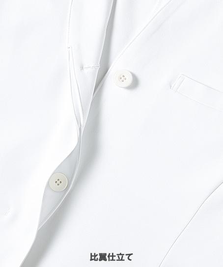 【MICHEL KLEIN】ドクターコート(七分袖)[レディース]