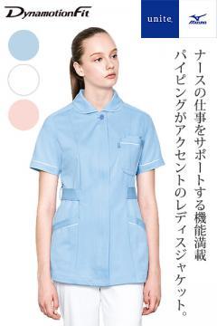 【Mizuno】レディースジャケット※在庫限り・返品不可※