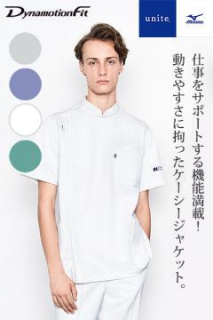 【Mizuno】ケーシー 白衣[男](ストレッチ・透け防止・吸汗・制菌・制電)