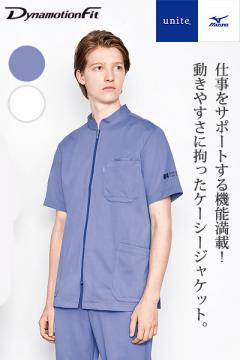 【Mizuno】ケーシー白衣[男](ストレッチ・透け防止・吸汗・制菌・制電)