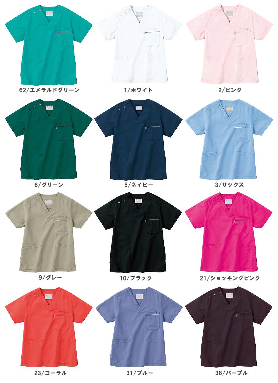 【Mizuno】ミズノ スクラブ 白衣【WEB限定特価】