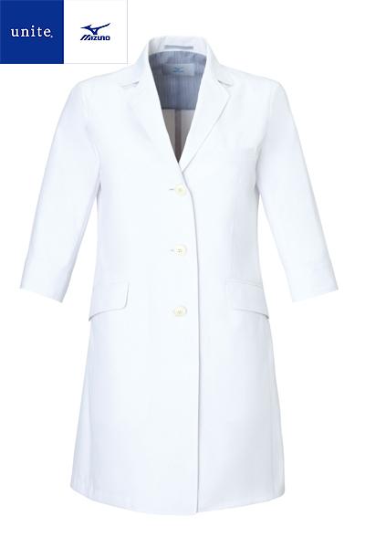 【Mizuno】ミズノ ドクターコート白衣(七分袖)【女】(制菌・透け防止機能)