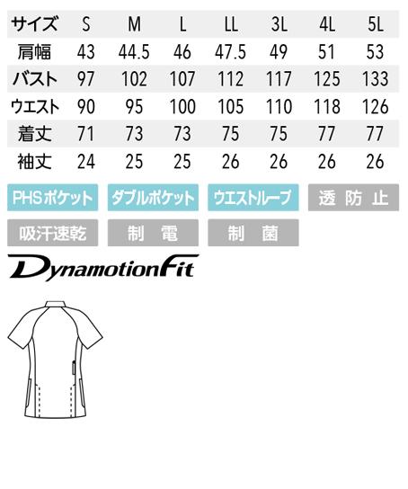 【Mizuno】ミズノ ケーシー 白衣[男] サイズ詳細