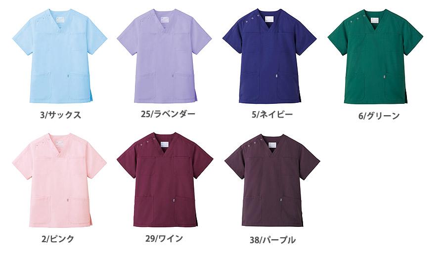 【Mizuno】ミズノ スクラブ 白衣〔男女兼用〕COOL MAX※来期廃番※