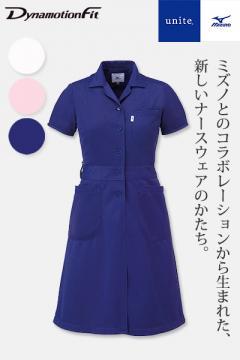【Mizuno】ミズノ ナースワンピース