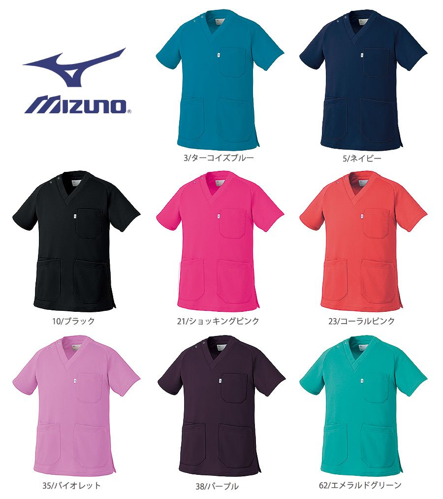 【Mizuno】ミズノ ニットスクラブ 白衣[男女兼用]