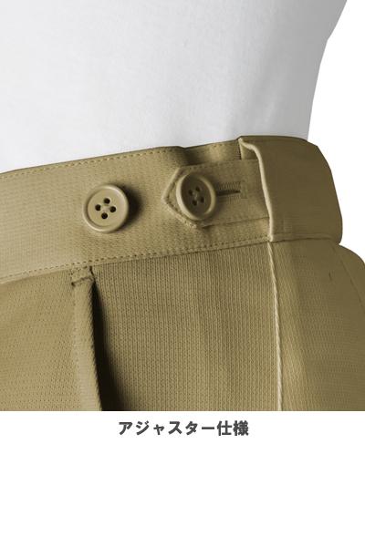 【Mizuno】ミズノ ストレッチパンツ[男]【WEB限定特価】