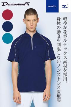エステ・美容サロン用【Mizuno】ミズノ ケーシージャケット 白衣(男女兼用)