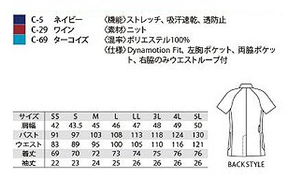 【Mizuno】ミズノ ケーシージャケット白衣(男女兼用) サイズ詳細