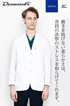 【Mizuno】ミズノ ジャケット白衣【男】ストレッチ素材