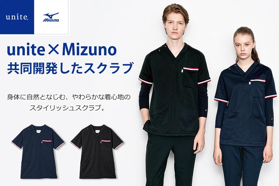 【Mizuno】ミズノ スタイリッシュスクラブ 白衣