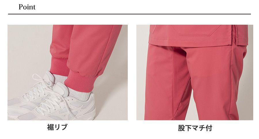 【Mizuno】ミズノ スクラブジョガーパンツ