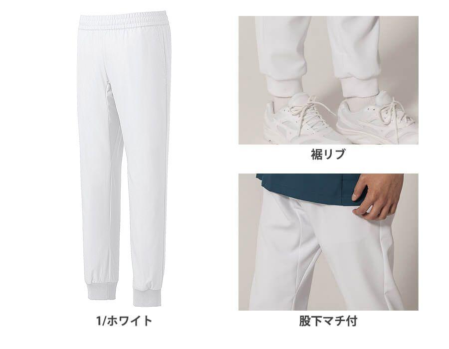 【Mizuno】ミズノ ジョガーパンツ〔兼用〕