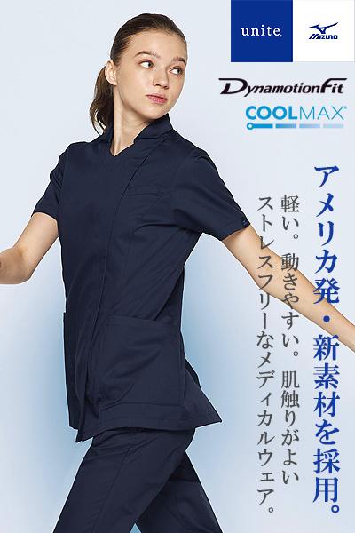 【Mizuno】ミズノ ジャケット〔女〕