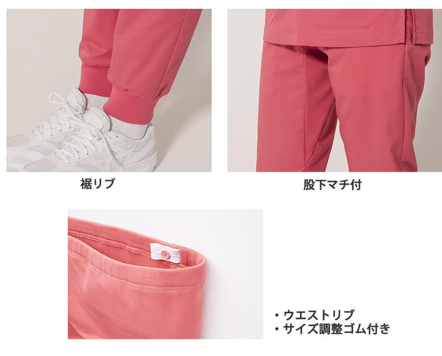 【Mizuno】ミズノ マタニティパンツ