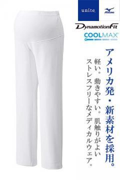 ユニフォームや制服・事務服・作業服・白衣通販の【ユニデポ】【Mizuno】マタニティパンツ