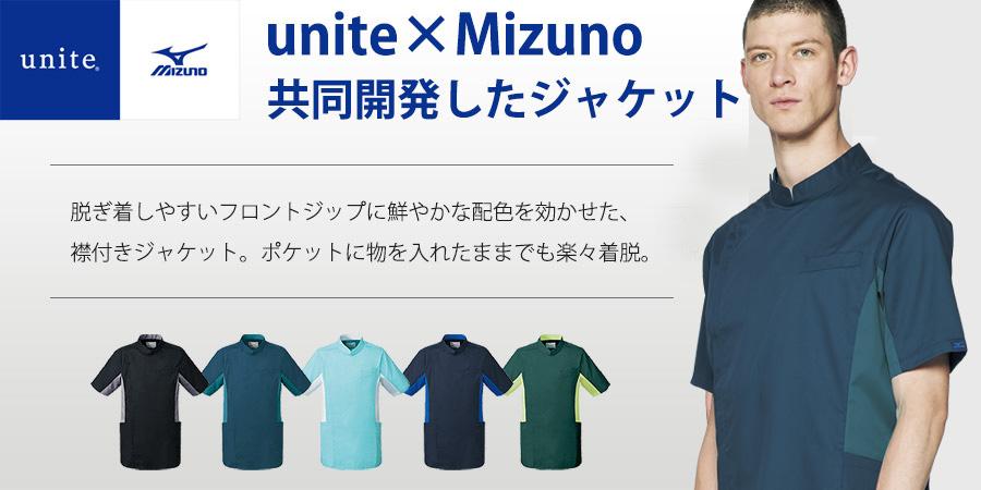 【Mizuno】ミズノ ジャケット(メンズ)