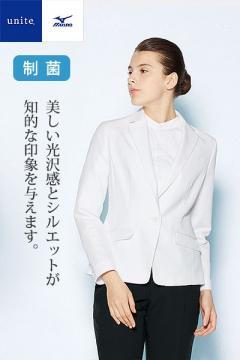 【Mizuno】ミズノ ジャケット(レディース)