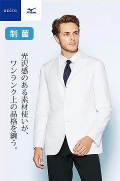 ユニフォームや制服・事務服・作業服・白衣通販の【ユニデポ】【Mizuno】ミズノ ジャケット(メンズ)