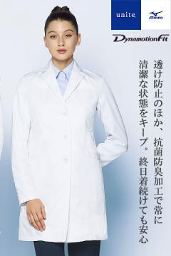 ユニフォームや制服・事務服・作業服・白衣通販の【ユニデポ】ドクターコート(レディース)