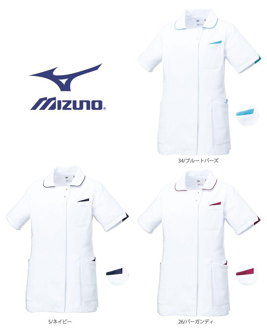 【Mizuno】ミズノ ジャケット(女)
