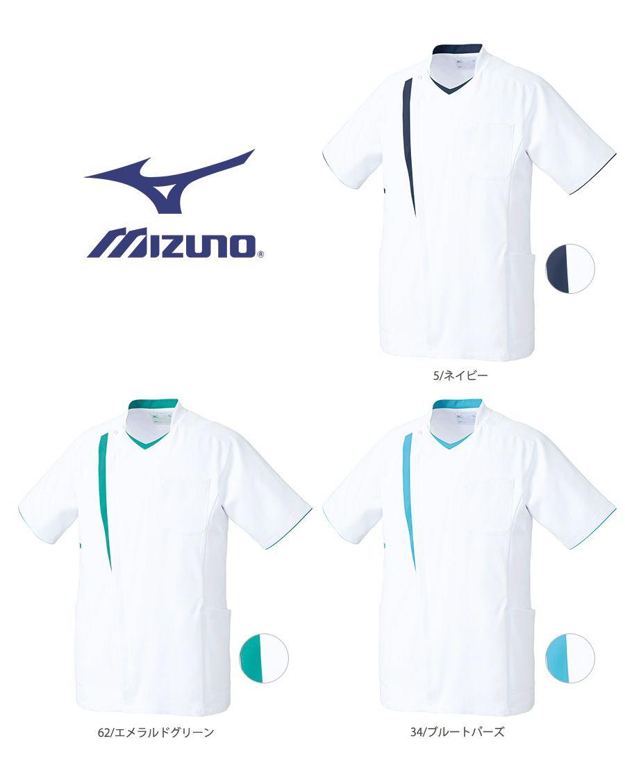 【Mizuno】ミズノ ジャケット(男)