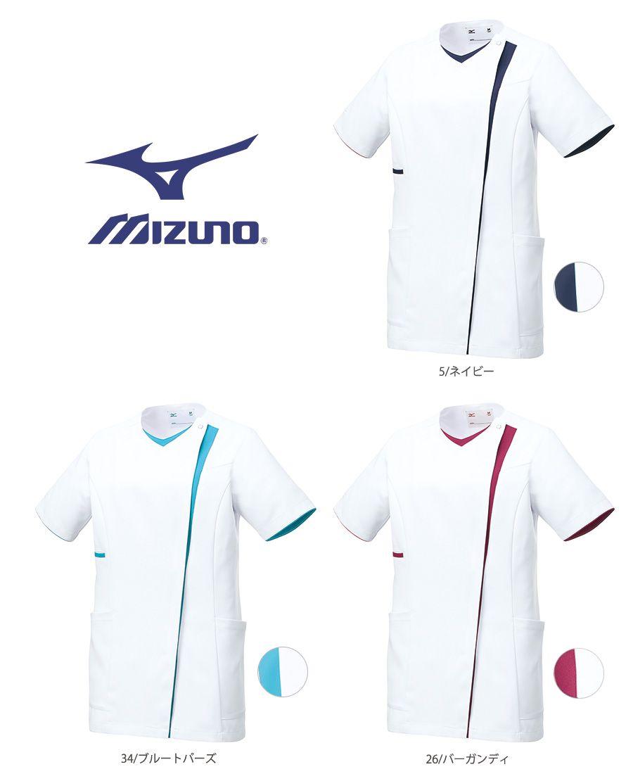 【Mizuno】ミズノ スクラブジャケット(女)