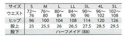 【Mizuno】ミズノ パンツ(男) サイズ詳細